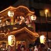 Необычная Япония