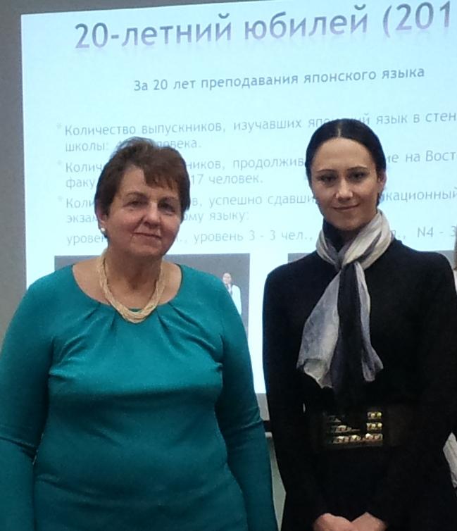 Светлана Бычкова с Людмилой Нечаевой