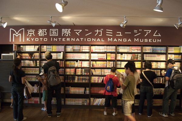 International_Manga_Museum