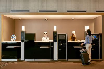 robots-hotel
