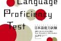 Онлайн-курс по подготовке к экзамену Noryoku shiken N5