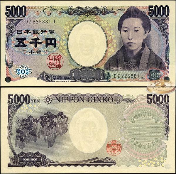 5000-yen