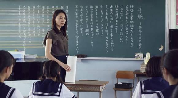 грамматика-японского-языка-определительное-придаточное-предложение
