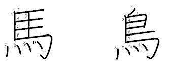 ieroglify-sleva-napravo-tochki