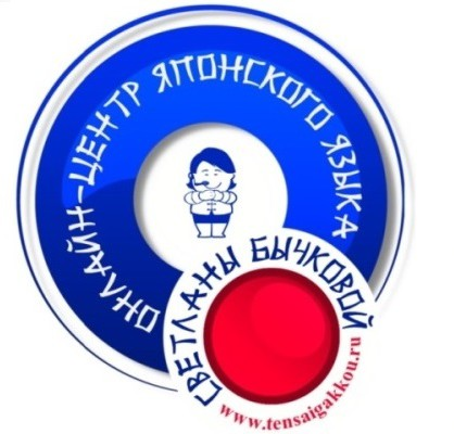 cropped-yaponskiy-yazyk-online1.jpg
