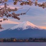Япония. Гора Фудзи