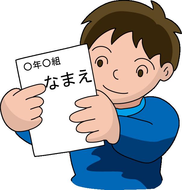 русские имена на японском