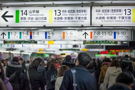 yaponskoe-metro