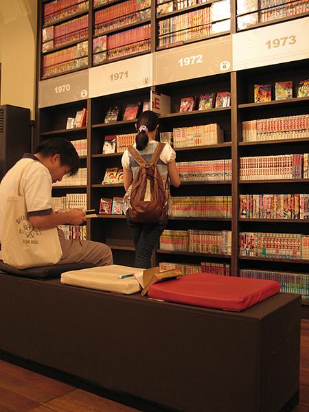 Манга-музей2