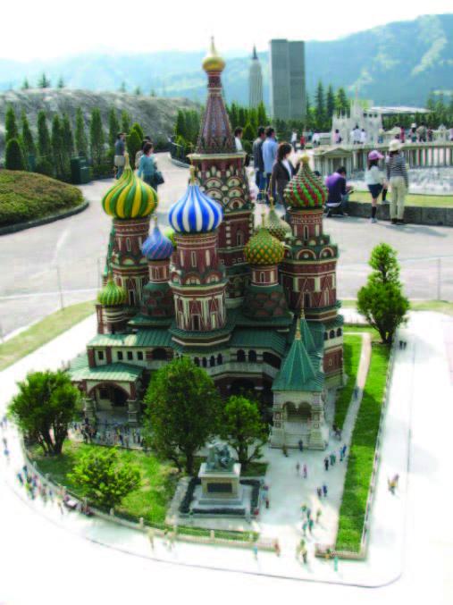 Yaponskiy_park_miniatyur