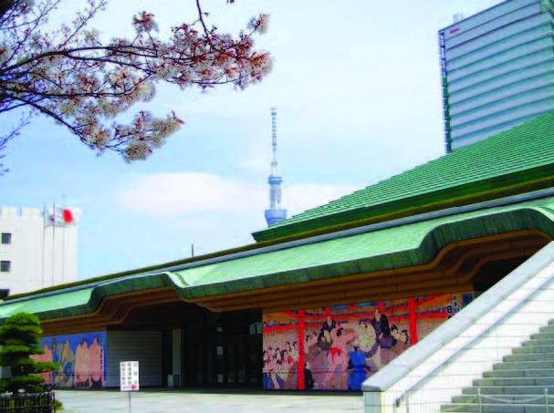 Muzei_sumo_v_Yaponii