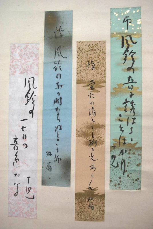 Yaponskaya_poezia